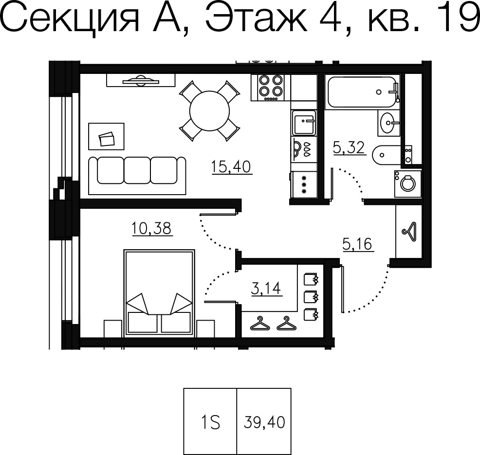 1-комнатная квартира, 39.66 м²; этаж: 4 - купить в Санкт-Петербурге