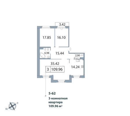 3-комнатная квартира, 110.1 м²; этаж: 6 - купить в Санкт-Петербурге