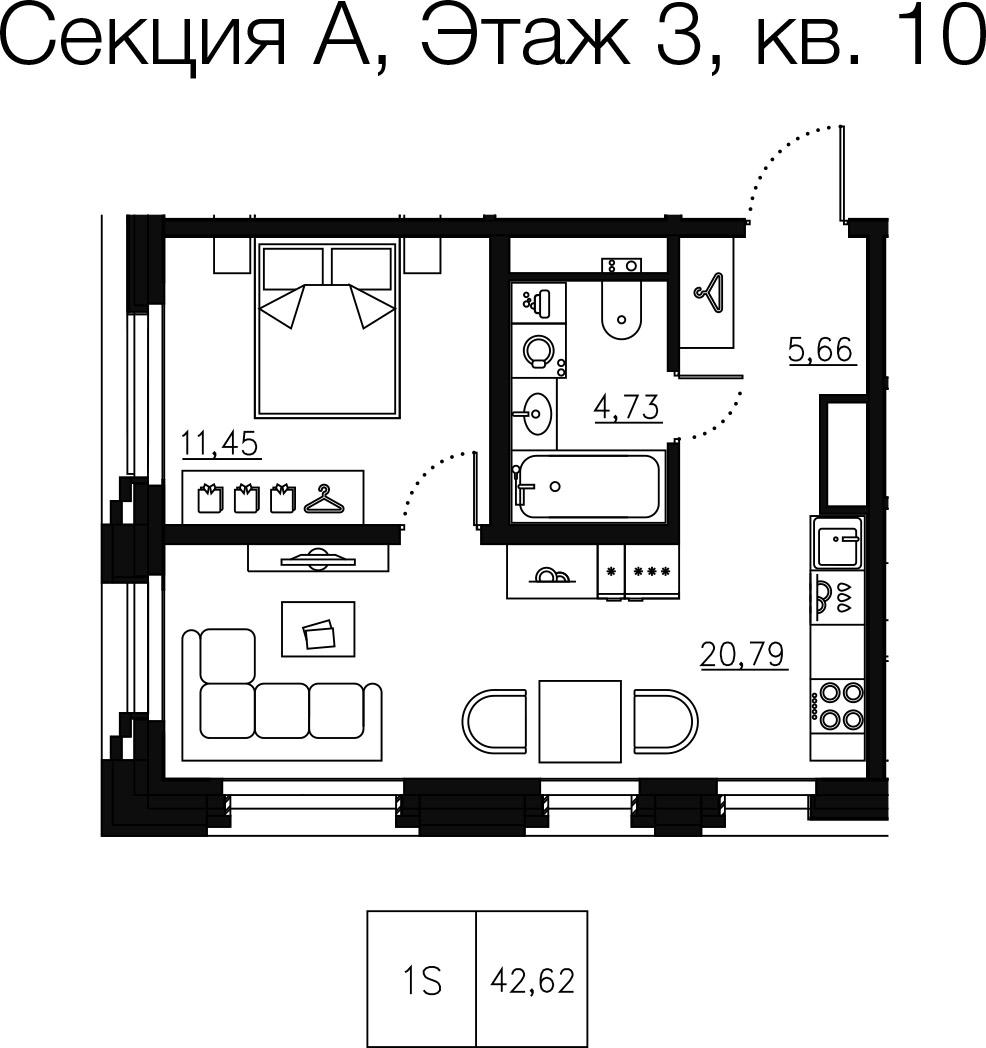1-комнатная квартира, 44.41 м²; этаж: 3 - купить в Санкт-Петербурге