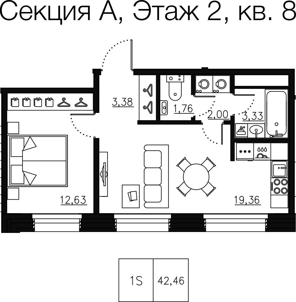 1-комнатная квартира, 46.03 м²; этаж: 2 - купить в Санкт-Петербурге