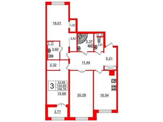 3-комнатная квартира, 106.3 м²; этаж: 6 - купить в Санкт-Петербурге