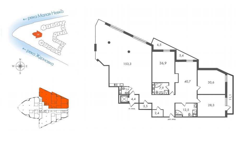 4-комнатная квартира  №19-10 в  Леонтьевский Мыс: 332.4 м², этаж 6 - купить в Санкт-Петербурге