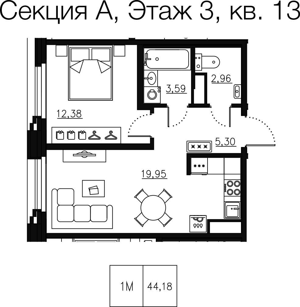 1-комнатная квартира, 45.33 м²; этаж: 3 - купить в Санкт-Петербурге