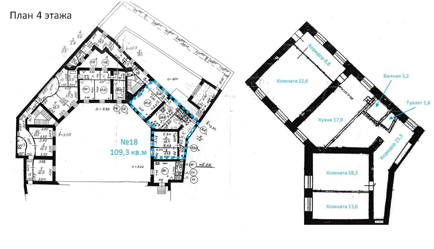 3-комнатная квартира, 109.3 м²; этаж: 4 - купить в Санкт-Петербурге