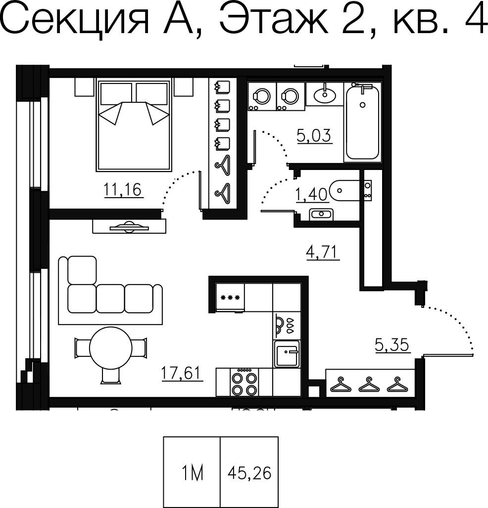 1-комнатная квартира, 47.25 м²; этаж: 2 - купить в Санкт-Петербурге