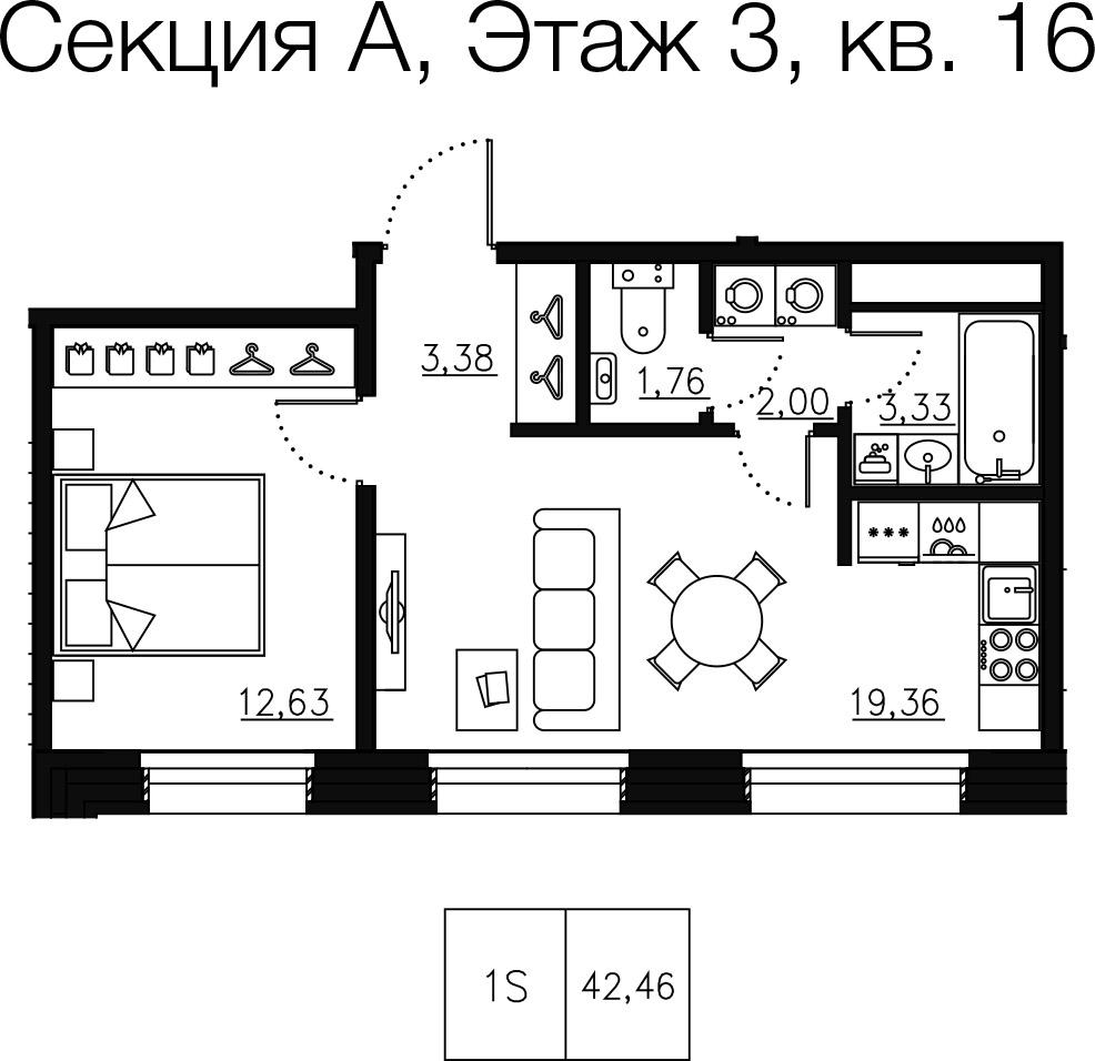 1-комнатная квартира №68 в: Малоохтинский 68: 45.38 м²; этаж: 3 - купить в Санкт-Петербурге