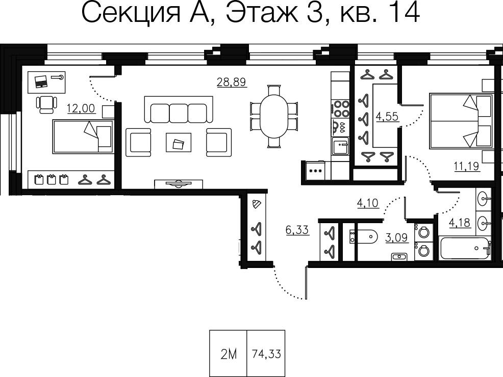 2-комнатная квартира №68 в: Малоохтинский 68: 75.35 м²; этаж: 3 - купить в Санкт-Петербурге