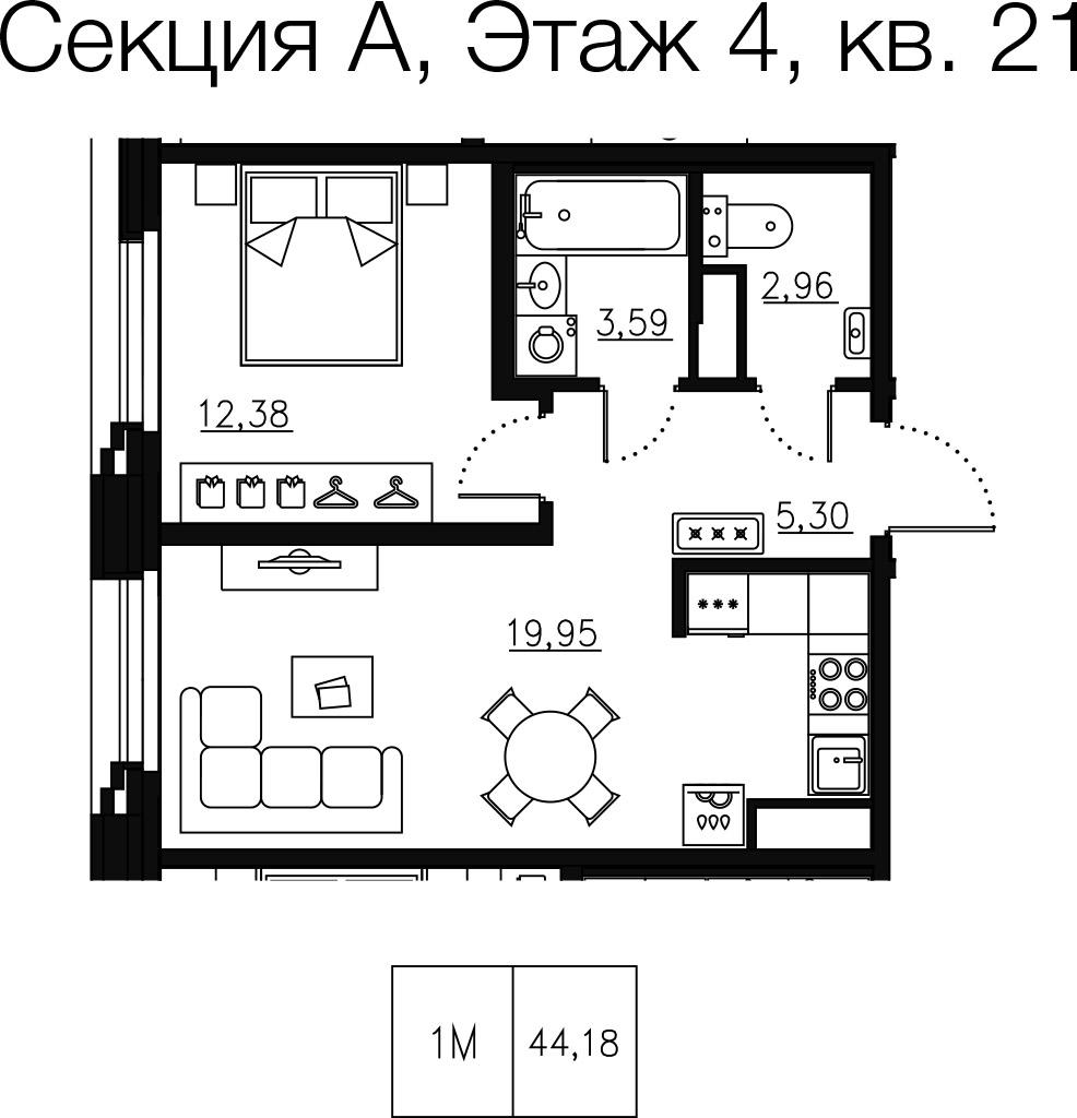 1-комнатная квартира, 45.33 м²; этаж: 4 - купить в Санкт-Петербурге