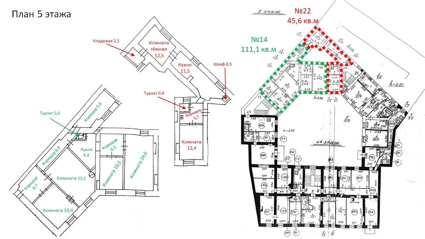 6-комнатная квартира, 156.7 м²; этаж: 5 - купить в Санкт-Петербурге